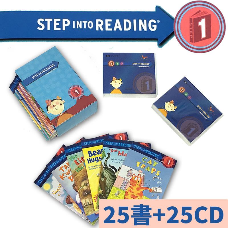 【75折】Step Into Reading STEP 1(25書+25CD)