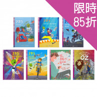 【限時85折】Eli Readers:Young 2 Collection(7書+7CD)│多元有聲故事套組