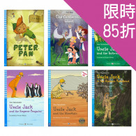 【限時85折】Eli Readers:Young 3 Collection(6書+6CD)│多元有聲故事套組