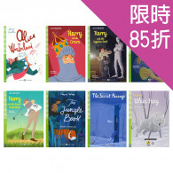 【限時85折】Eli Readers:Young 4 Collection(8書+8CD)│多元有聲故事套組