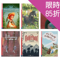 【限時85折】Eli Readers:Teen 1 Collection(6 書+6CD)│多元有聲故事套組