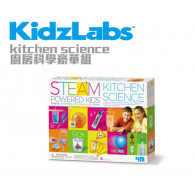 ★手作創意玩具★ 4M 廚房科學豪華組 Kitchen Science Deluxe (現貨3組)