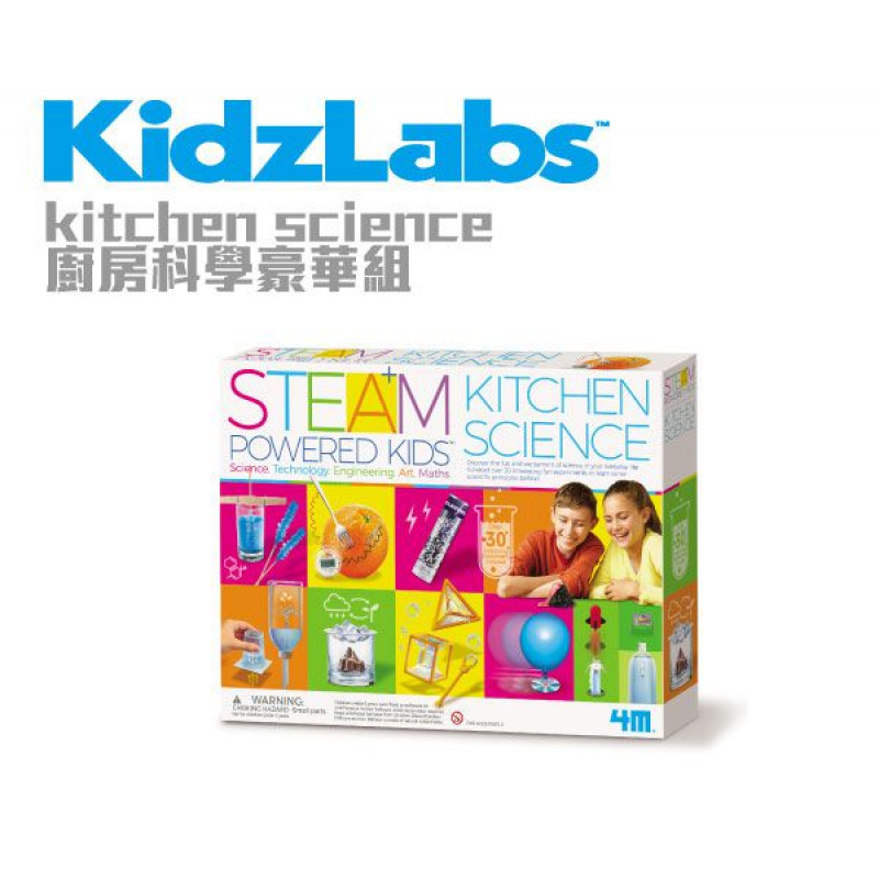 ★手作創意玩具★ 4M 廚房科學豪華組 Kitchen Science Deluxe