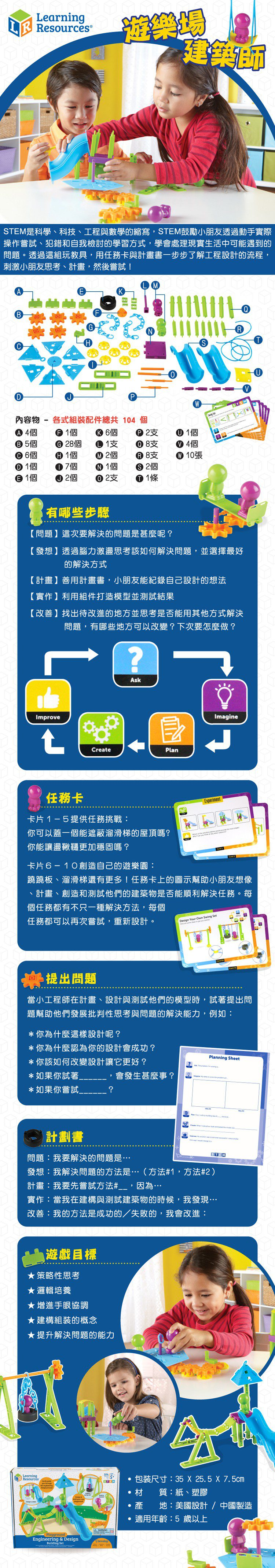 learning resources 玩具 桌遊 玩具 learning resources 玩具 美國