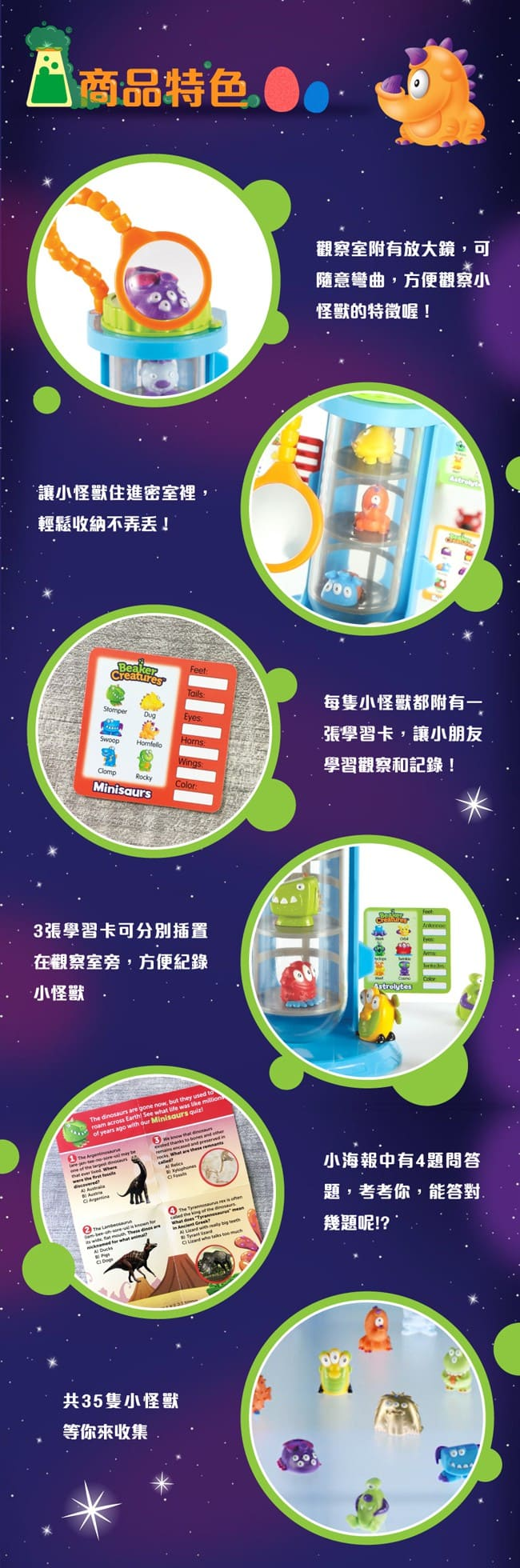 learning resources 玩具 learning resources 實驗組 玩具 玩具 觀察力