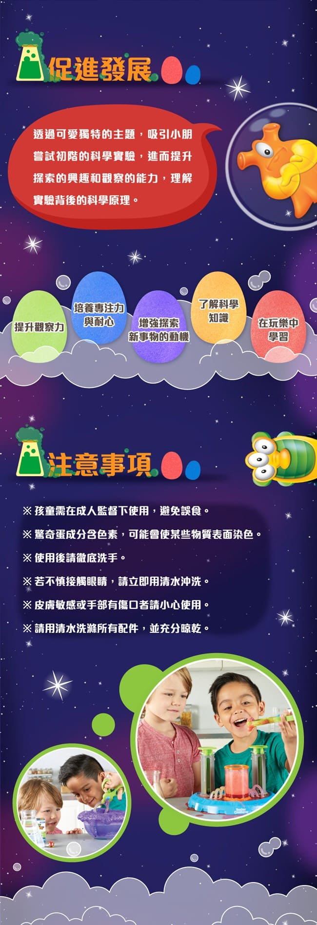learning resources 玩具 learning resources 實驗組 玩具 學習 玩具