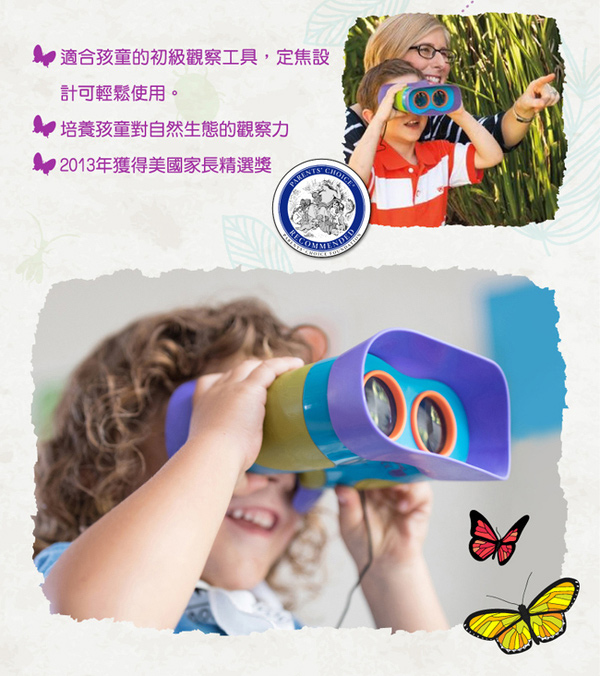 educational insights 生態 望遠鏡 生態 educational insights 玩具 生態